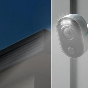 Reolink varnostna kamera LUMUS